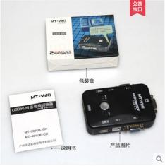 迈拓维距MT-201UK-CH 2口KVM切换器2进1出多电脑显示器切换器手动笔记本转显示器带USB