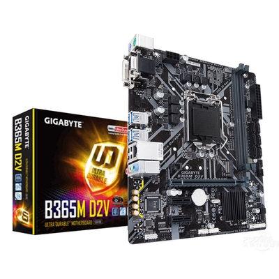 Gigabyte/技嘉 B365M D2V/B365M GAMING混发 游戏主板高速支持win7 8-9代CPU电脑主板