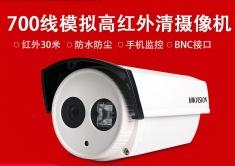 海康威视监控摄像头700线DS-2CE16A2P-IT3P高清红外监控器摄像机