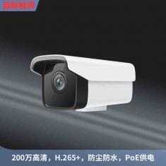 TP-LINK TL-IPC525CP-S 网络拾音POE供电200万音频防水监控摄像机