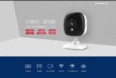 TP-LINK TL-IPC13CH家用室内300万H.265红外无线wifi网络摄像头