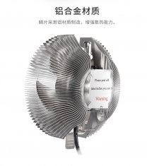金河田玄冰K190CPU散热器 静音台式电脑多平台风冷发光风扇