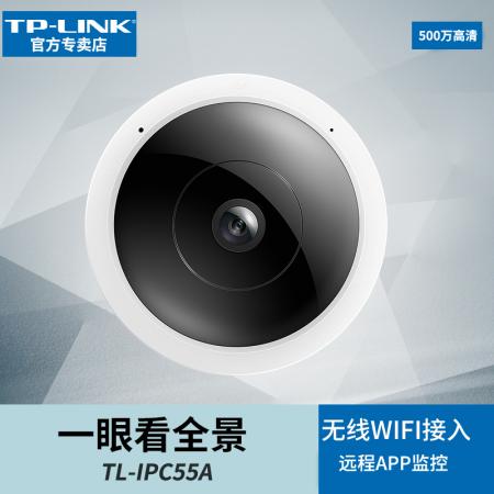 TP-LINK TL-IPC55A无线摄像头摄像机500W像素红外监控网络高清语音