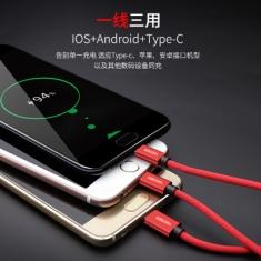 唯格一拖三1.5,米数据线适用苹果安卓type-c三合一多功能编织手机快充线