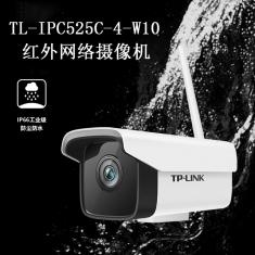 TP-LINK TL-IPC525C-4-W10高清无线语音1080P摄像头室外远程监控