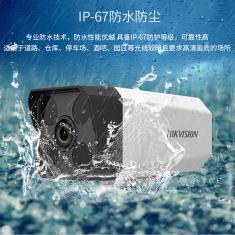 海康威视  B12-I/POE 200万POE网络监控摄像头高清H.264远程手机家用室外