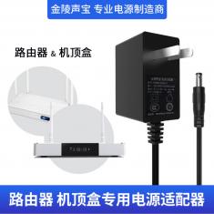 品牌12V1A电源适配器 国标CCC/3C认证 电信光猫光纤交换机收发器通用