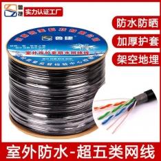 室外防水超五类网线 无氧铜0.5芯双层护套8芯网络线 poe监控网线足300米木盘装