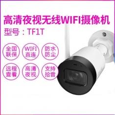 大华乐橙TF1T摄像头室外监控器套装无线手机wifi防水夜视高清智能