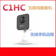 海康威视萤石C1HC 720P1080P高清无线家用监控摄像头手机夜视监控