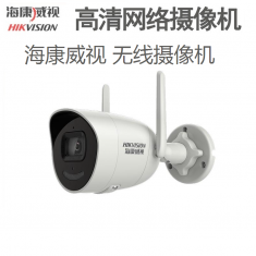 海康威视DS-IPC-E24H-IWT 400万无线WIFI筒型网络摄像机