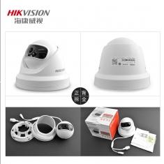 海康威视DS-2CD3345P1-I 400万POE网络高清监控摄像头 半球红外