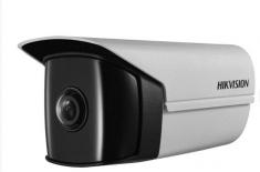 海康威视DS-2CD3T45P1-I(1.68MM)  400万POE监控摄像头网络广角180度摄像机