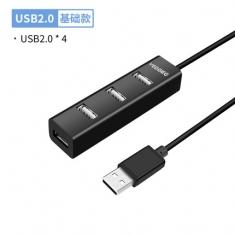 唯格 高质量USB2.0分线器高速HUB扩展带开关可外接电源
