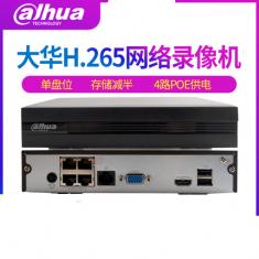 大华 DH-NVR2104HS-P-HD/C   4路硬盘录像机带POE供电h.265监控主机