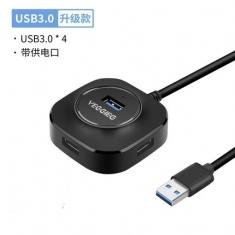 唯格 HUB3.0 4口扩展器USB集线器高速可接电源