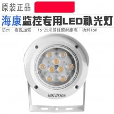 海康威视DS-2FL1609     LED监控补光灯  监控摄像头夜视补光