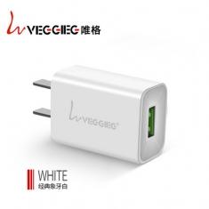 唯格适用于苹果安卓手机充电器适配器5v2.4a单头充电器