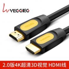 唯格HDMI高清2.0数据线3D视效4K高清电脑电视连接机顶盒投影仪