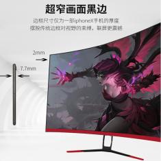 夏新W270S 27英寸曲面电竞争 超薄无边框  V形金属底座 电竞显示器 VGA+HDMI 接口