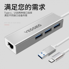 唯格USB2.0千兆有线免驱动网卡 usb转rj45高速百兆网卡转换器