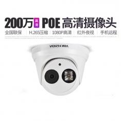 海康威视200万DS-2CD3325-I高清网络POE半球监控头摄像机H.265