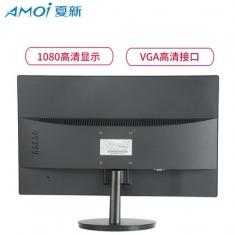 夏新N198SY   19寸直面屏 监控/家用/商务/办公 VGA接口,带双孔壁挂