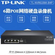 TP-LINK  TL-NVR6106K-B4P H.265 PoE网络硬盘录像机(4PoE口/6路/单盘位)