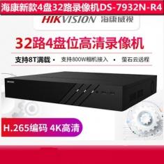 海康 DS-7932N-R4  32路4盘网络硬盘录像机支持8T 支持800万海康NVR