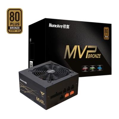 航嘉MVP 650B游戏吃鸡电源额定650W全模组铜牌电脑电源