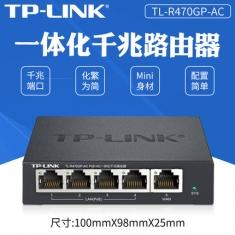 TP-LINK TL-R470GP-AC PoE·AC一体化路由器千兆家用
