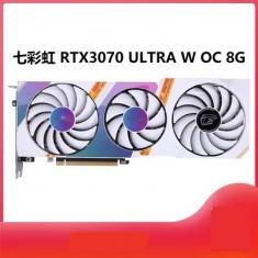 七彩虹RTX3070 Ultra W OC//AD OC 8G游戏渲染设计显卡