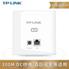 TPLINK TL-AP302I-DC薄款方300M无线86型面板式AP 企业级酒店450I