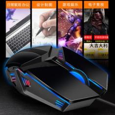 金河田M01游戏鼠标有线办公家用台式笔记本电脑商务电竞机械男女