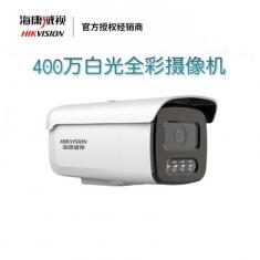 海康威视DS-2CD3T46WDV3-L 内置拾音频400万白光全彩POE室外监控