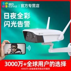 海康萤石C5HC全彩高清室外监控摄像头家用网络手机夜视枪机