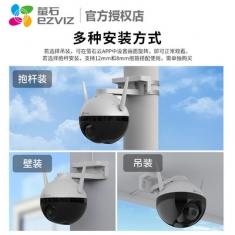 萤石c8c监控摄像头无线wifi远程手机360度全景室外高清夜视家用