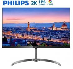 飞利浦275E9 飞利浦  27英寸 2K LGD-IPS全面屏 VGA+HDMI+DP