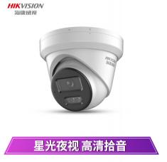 海康威视DS-2CD3346DWDV3-I  400万星光级带拾音h265网络超清监控摄像头