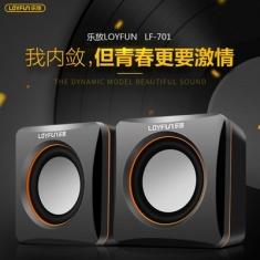 LOYFUN/乐放 LF-701 迷你小音箱 笔记本电脑台式小音响 带低音炮